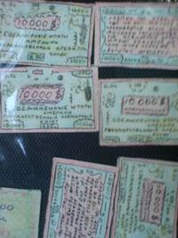 банкноты-колл.